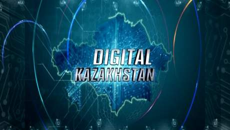 Digital Kazakhstan - 05.06.2019